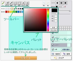 Palette_definition