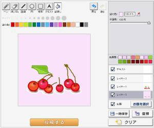 Cherry_0