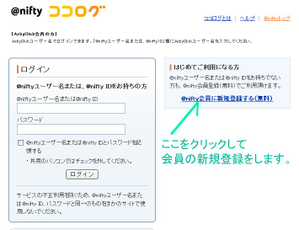 Registration3