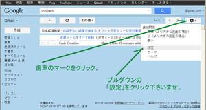 Gmail_name01
