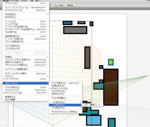 イラストレーター 遠近法 遠近グリッド(格子) Perspective_grid