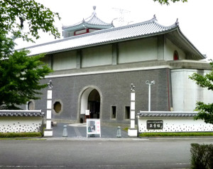 Gyokuseikan02
