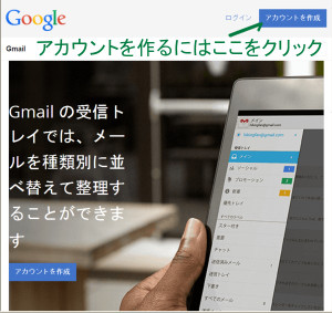 Gmail_account