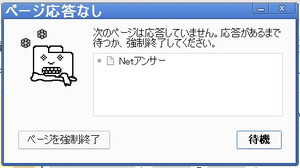 phishing06