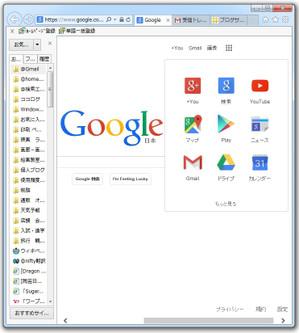 Google関連のアプリ Google_appli
