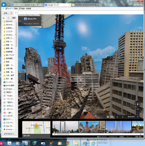 Googlemap_tokyo