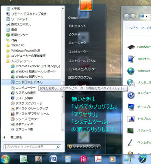 Start_02