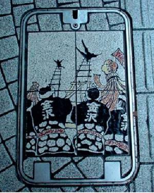 マンホールのふた 金沢 出初式 manhole_kanazawa02