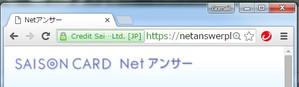 Safe_site