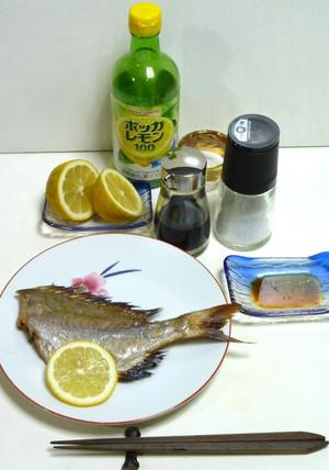 鯛の一夜干し完成 味の素をかけると美味しい Fin