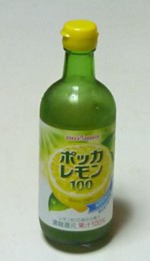 ポッカレモン Pokka_lemon
