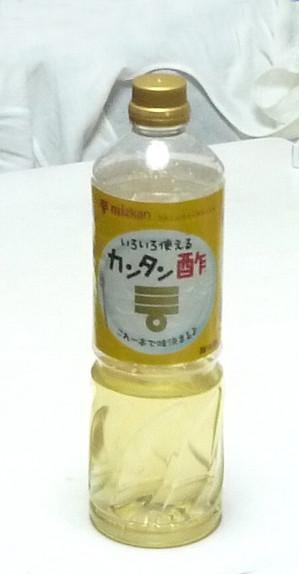 カンタン酢 Kantansu
