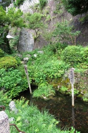 地蔵川の湧水源  Bai_i0692