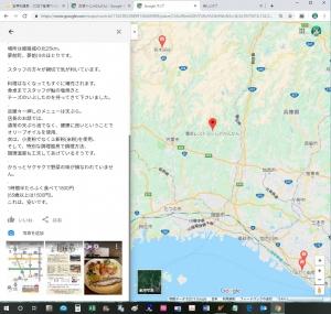 Google_map_02