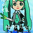 「悪の娘」より ミカエラ(手書きブログ)Mikaera