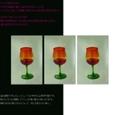 ワイングラス 「色の相対性」