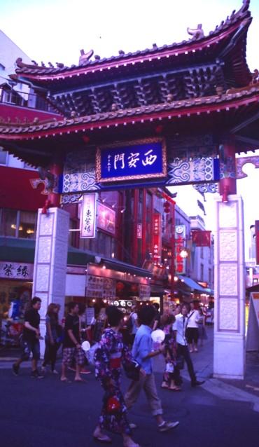 南京町西安門
