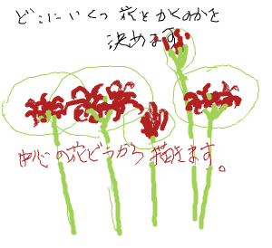 Cocolog_oekaki_2008_10_13_19_33