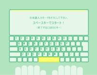 Keyboard_etyp