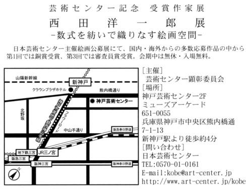 Nishida1