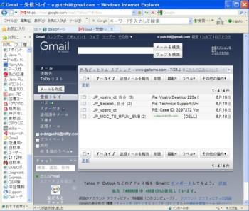 Gmail01_sml