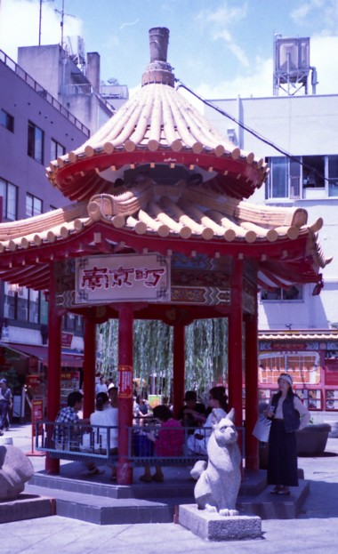 Nankinmachi
