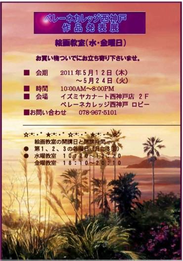 2011postcard