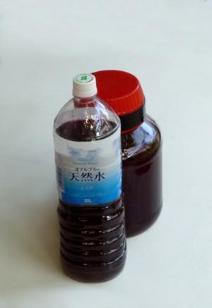 シソジュースの保存 Juice_fin