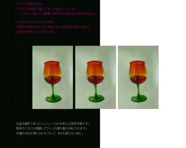 Wineglass4_2