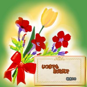 Neta_028_cocolog_oekaki_2011_09__12