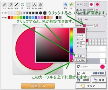 Palette02