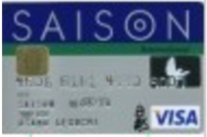 クレジットカード VISA フィッシング C_card