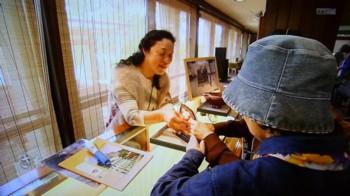 「人生の楽園」 TV番組出演 02