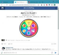 Facebook_spm07