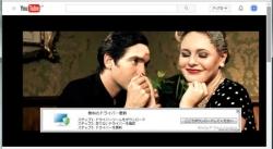 Youtube_popup02